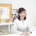 【監修者】高野洋子(たかのようこ)